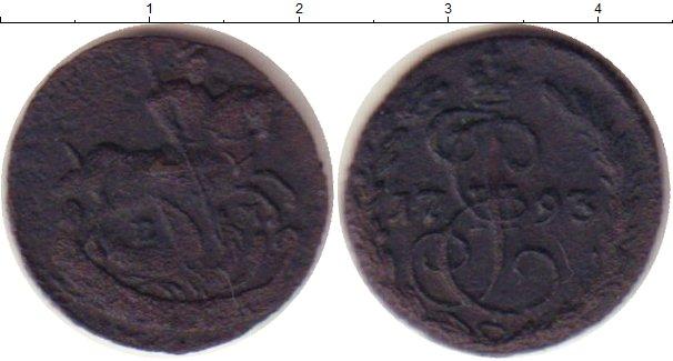 Монеты 1762 евро с какого года