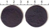 Изображение Монеты 1762 – 1796 Екатерина II 2 копейки 1777 Медь VF