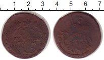Изображение Монеты 1762 – 1796 Екатерина II 2 копейки 1778 Медь VF