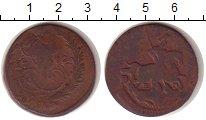 Изображение Монеты 1762 – 1796 Екатерина II 2 копейки 1772 Медь VF