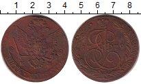 Изображение Монеты 1762 – 1796 Екатерина II 5 копеек 1779 Медь XF