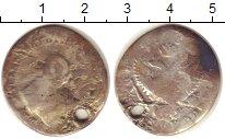 Изображение Монеты 1762 – 1796 Екатерина II 1 полуполтинник 0 Серебро F ОТВЕРСТИЕ
