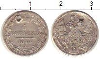 Изображение Монеты 1825 – 1855 Николай I 5 копеек 1884 Серебро F
