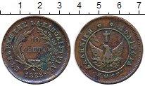 Изображение Монеты Греция 10 лепт 1828 Медь XF-