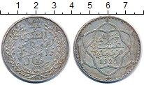 Изображение Монеты Марокко 1 риал 1911 Серебро XF