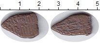 Изображение Монеты Азербайджан 1 дирхам 0 Медь VF