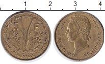 Изображение Монеты Западная Африка 5 франков 1956 Латунь XF
