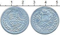 Изображение Монеты Афганистан 1 рупия 1897 Серебро VF