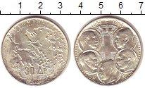 Изображение Монеты Греция Греция 1963 Серебро UNC-