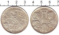 Монета Греция 30 драхм Серебро 1963 UNC- фото
