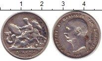 Изображение Монеты Греция 1 драхма 1910 Серебро XF Георг I