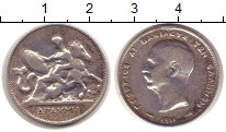 Изображение Монеты Греция 1 драхма 1911 Серебро VF Георг I
