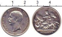 Изображение Монеты Греция 1 драхма 1911 Серебро XF