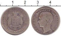 Изображение Монеты Греция 1 драхма 1883 Серебро VF Георг I
