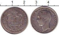 Изображение Монеты Греция 1 драхма 1873 Серебро VF