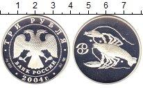 Изображение Монеты Россия 3 рубля 2004 Серебро Proof- Знаки зодиака.Рак