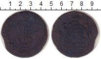 Изображение Монеты 1762 – 1796 Екатерина II 2 копейки 1772 Медь VF Сибирская