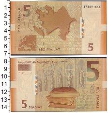 Изображение Банкноты Азербайджан 5 манат 2009  UNC Карта. Книги