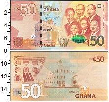Изображение Банкноты Гана 50 седи 2015  UNC