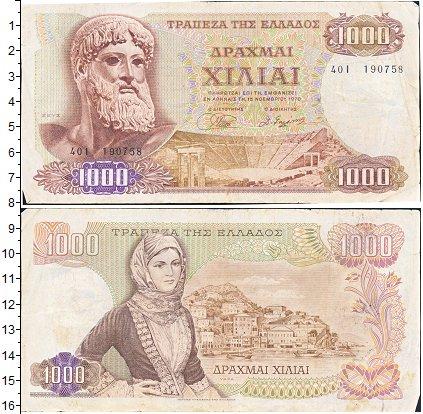 Картинка Банкноты Греция 1.000 драхм  0