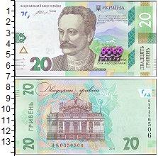 Изображение Боны Украина 20 гривен 2016  UNC- Юбилейная: 160 лет И