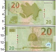 Изображение Боны Азербайджан 20 манат 2005