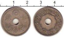 Изображение Монеты Япония 10 сен 1925 Медно-никель XF
