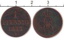 Изображение Монеты Ганновер 1 пфенниг 1847 Медь VF