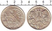 Изображение Монеты Греция 30 драхм 1963 Серебро UNC-