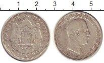 Изображение Монеты Крит 2 драхмы 1901 Серебро VF Георг I