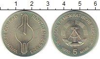 Изображение Монеты ГДР 5 марок 1970 Медно-никель UNC-