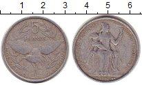 Изображение Монеты Франция Новая Каледония 5 франков 1952 Алюминий VF