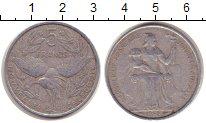 Изображение Монеты Новая Каледония 5 франков 1952 Алюминий