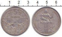 Изображение Монеты Новая Каледония 5 франков 1952 Алюминий VF