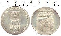 Изображение Монеты Израиль 10 лир 1973 Серебро UNC 25 лет Независимости