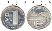 Изображение Монеты Израиль 1 шекель 1984 Серебро Proof