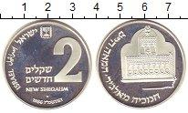 Изображение Монеты Израиль 2 шекеля 1986 Серебро Proof Алжирская лампа