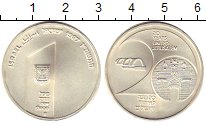 Изображение Монеты Израиль 1 шекель 1987 Серебро UNC