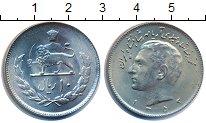 Изображение Монеты Иран Иран 1975 Медно-никель XF