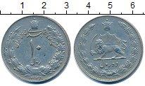 Изображение Монеты Иран Иран 1963 Медно-никель XF