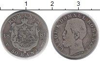 Изображение Монеты Румыния 50 бани 1881 Серебро VF Карол I.