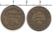 Изображение Монеты Ливан 2 пиастра 1924 Латунь VF Французский  протект
