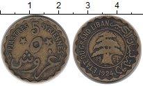 Изображение Монеты Ливан 5 пиастров 1924 Латунь VF
