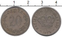 Изображение Монеты Греция 20 лепт 1895 Медно-никель XF