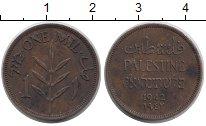 Изображение Монеты Палестина 1 мил 1942 Бронза VF