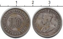 Изображение Монеты Стрейтс-Сеттльмент 10 центов 1927 Серебро VF