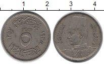Изображение Монеты Египет 5 мильем 1938 Медно-никель XF Фарук I