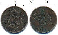 Изображение Монеты Египет 1/40 кирша 1911 Бронза XF Мухаммад V