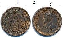Изображение Монеты Индия 1/12 анны 1916 Медь VF