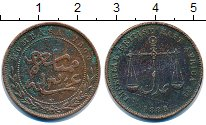 Изображение Монеты Восточная Африка 1 пайс 1888 Медь VF